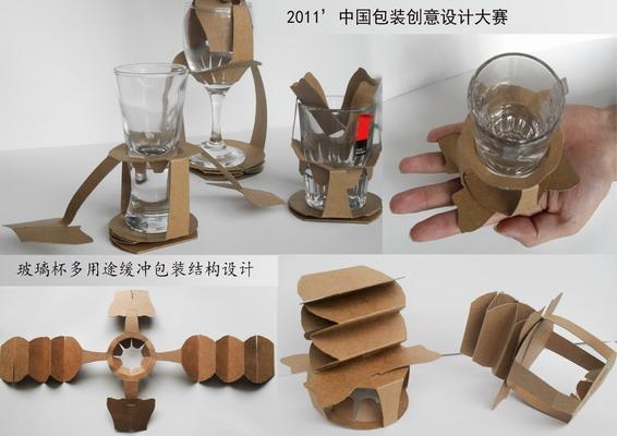 材纺学子在2011中国包装创意设计大赛中喜获佳绩